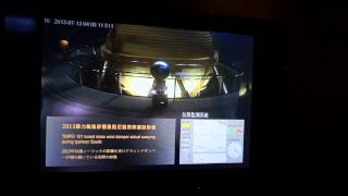 Taipei 101: Video of damper playing its part during a typhoon.