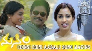 Chinni Chini Aasalu Song Making || Manam || Shreya Goshal, Nagarjuna & Shriya Saran