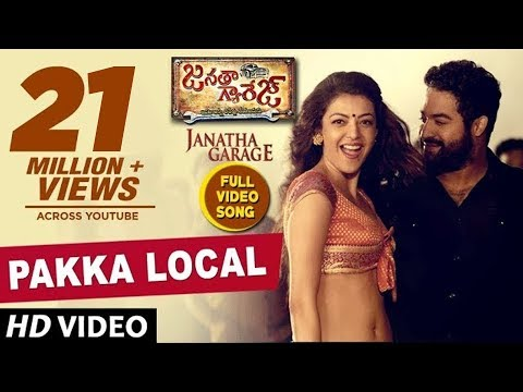 Pakka Local Full Video Song | Janatha Garage Video Songs | Jr NTR | Samantha | Kajal Aggarwal | DSP