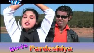 ऐ राजा छोड़ के मत जइयो - Ae Raja Chhod Ke Mat Jaiyo || Pardeshiya || DEVI || Bhojpuri Hot Song