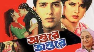 Bangla new song |Balo Basiya | Salman Shah Hit Song 2016 - Flim Antore Antore