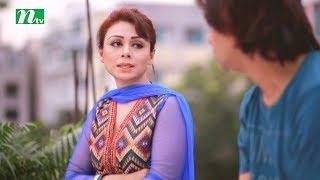 Bangla Natok: Icche Ghuri, Episode 64 | Mishu Shabbir, Kaji Asif, Aporna Ghosh
