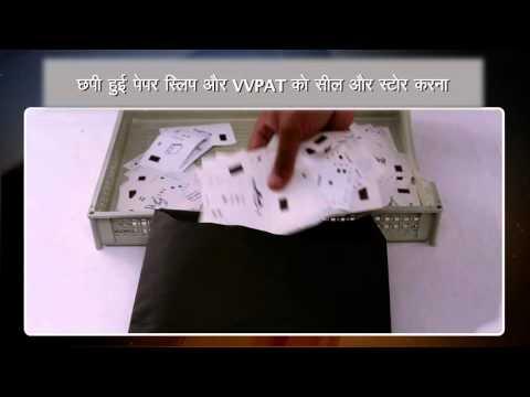 Xxx Mp4 Walking Through The Indian Elections VVPAT Hindi 3gp Sex