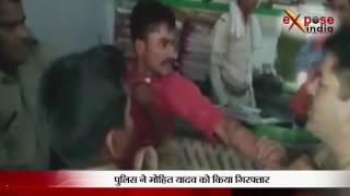 योगीराज में शराब और सत्ता के नशे में चूर एसपी नेता के भतीजे ने थाने में घुसकर एसआई को जड़ा थप्पड़