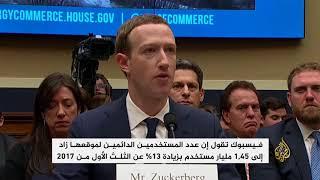 برغم الفضائح.. مبيعات فيسبوك تزداد