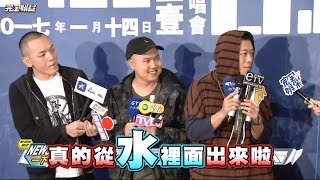 【9453】玖壹壹9453巡迴演唱會 霸氣衝進台北小巨蛋