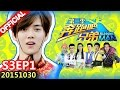 "Download Video [ENG SUB] Running Man S3EP1 ""Curse of the Flower"" 20151030 【ZhejiangTV HD1080P】 3GP MP4 FLV"