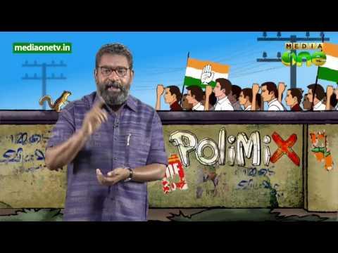 Xxx Mp4 PoliMix Political Satire Protest For Kasargod Medical College Epi243 Part2 3gp Sex