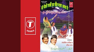 Wo Dekho Ramzan Ka Chand Nazar Aaya Hai