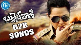Bullet Rani Movie Back To Back Songs Trailer - Nisha Kothari || Suresh Goswami || Gunwanth