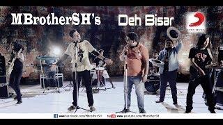 DEH BISAR    Latest Assamese Song 2018    Mandeep Manmit Mahanta