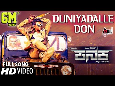 Xxx Mp4 KANAKA Duniyadalle Don New HD Video Song 2017 Duniya Vijay R Chandru Naveen Sajju 3gp Sex