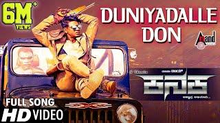 KANAKA | Duniyadalle Don | New HD Video Song 2017 | Duniya Vijay | R.Chandru | Naveen Sajju