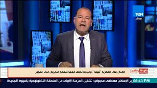 """بعد القبض علي """"شيما"""" الديهي: اللى كرمها في جامعة القاهرة المفروض يتقبض عليهم من شرطة الاداب"""