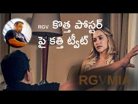 Xxx Mp4 KATHI MAHESH REVIEW ON RGV NEW SHORT FILM WITH MIA MALKOVA 3gp Sex