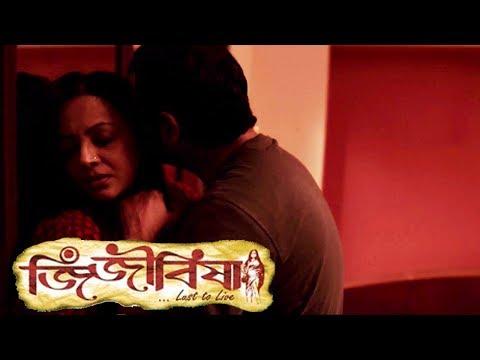 Xxx Mp4 Sreelekha Mitra Romances Joy Sengupta In A Room Part 5 Sayani Dutta Jijibisha Lust To Live 3gp Sex