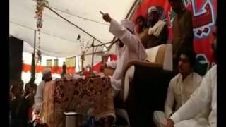 Murshid Karem Peer Syed Sakhi Sardar Ali Shah Jillani Qadri Yarhen Sharif Jalsa City Jarwar