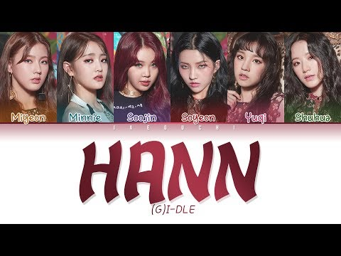 (G)I-DLE (여자아이들) - HANN (한(一)) (Alone) LYRICS (Color Coded EngRomHan가사)