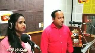 Devotional Drama for Rathajatra at Radio choklate 104fm dhum mitha