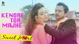 Kenore Tor Majhe | SWEETHEART | Bengali Movie Song | Full Audio | Bidya Sinha Saha Mim | Riaz