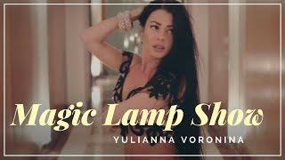 Dance Belly Dance Phim - رقص - Hot belly dancer العلاقة الزوجية الرقص الشرقي رقص مصري Yulianna