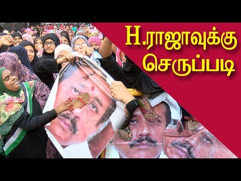Xxx Mp4 Vairamuthu Andal Issue Muslim Groups Condemn H Raja Speech Tamil News Tamil Live News Redpix 3gp Sex