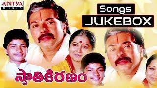 Swathi Kiranam Telugu Movie Full Songs ♫ jukebox ♫ Mammutty,Radhika