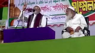 হযরত মাও: ড: আ ফ ম খালেদ হোসেন সাহেব MG college chattagram আলোচনার বিষয় মুসলমানের শান ও মাল আল্লাহ