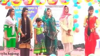 Stag show Bangla natika ballo bibaho. বাংলা নাটিকা বাল্য বিবাহ |