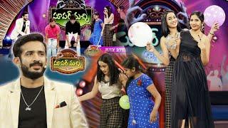 Super Machi Show | Latest Promo | 27th July 2019 | Episode 11 | Anchor Ravi, Vindya, Indu