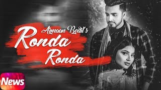 News | Ronda Ronda | Armaan Bedil | Veet Baljit | Releasing on 16th April | Speed Records