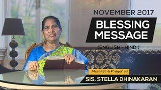 Blessing Message (Hindi) - November 2017