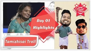Tamizhisai Troll   Smile Night Show   Day 01 Highlights   Biggest Show of Smile Settai