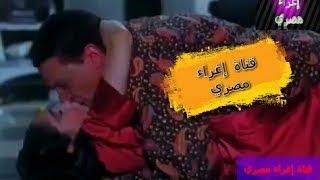 قبلات عادل حمار مع العاهر شيرين الجزء الثالث