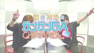 [간간GA]마츠오카랑요시츠구의 소식코너