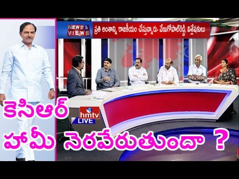 Xxx Mp4 Hot Debate On Telangana BJP Opposes 12 Muslim Reservation TS Assembly News Views HMTV 3gp Sex