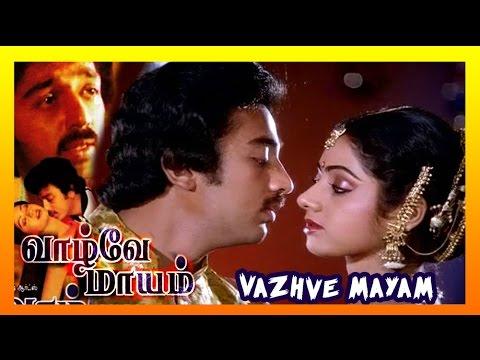 vazhve mayam tamil full movie