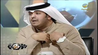 عامر عبدالله التعليق ع الدوري السعودي يختصر لك كثير