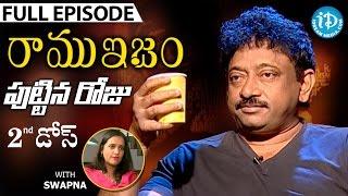 RGV About Birthday - పుట్టిన రోజు | Ramuism 2nd Dose | Full Episode | #Ramuism | Telugu