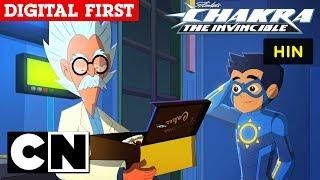 Stan Lee's Chakra - The Invincible | The Birthday Cake | Hindi | Cartoon Network