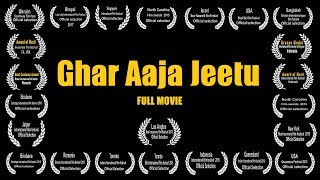 New Punjabi Movie 2018 | Ghar Aaja Jeetu | Awards Winner Latest Punjabi movie 2018