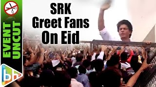 Shah Rukh Khan | Press Conference For Eid 2016 | Event Uncut