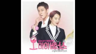 Kim Tae Woo & Ben - Darling U (Oh My Venus OST Part.2)