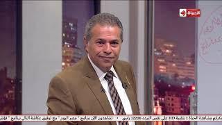 مصر اليوم - توفيق عكاشة يشرح الحروب الغير التقليدية