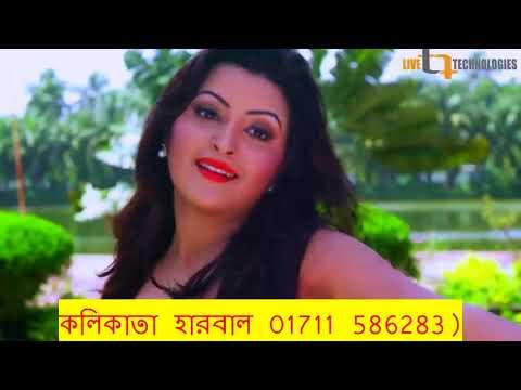 Xxx Mp4 Bhalobasha Hoye Gele Pori Moni Baby Naznin Nogor Mastan Bengali Movie 2016 1 3gp Sex
