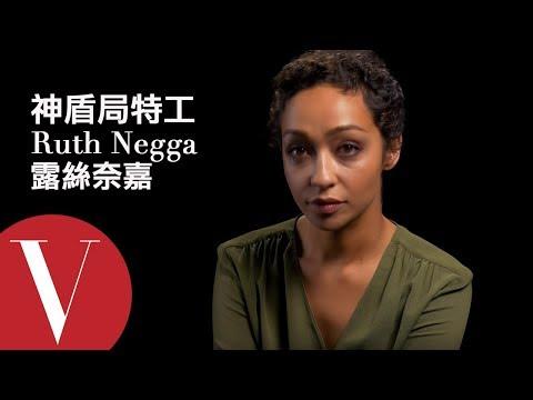 Xxx Mp4 神盾局特工:Ruth Negga 露絲奈嘉覺得生日很丟臉 明星搞笑生日趴 10 Vogue Taiwan 3gp Sex