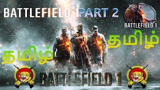 Battlefield 1 Single Tamil Game Play Part 1 Live Bahubali 1
