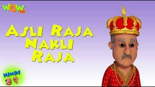 Asli Raja Nakli Raja - Motu Patlu in Hindi WITH ENGLISH, SPANISH & FRENCH SUBTITLES
