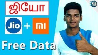 Jio New Offer Free Data 10GB ? ஜியோ internet இலவசமா ?🔥🔥🔥🔥