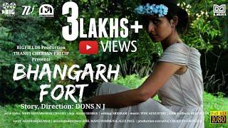 ഇത്ര പേടിപ്പിച്ച ഒരു ഷോട്ട്ഫിലിം ഇതുവരെ ഉണ്ടായിട്ടില്ല | BHANGARH FORT SHORT FILM | ( HORROR )